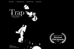 'Trap' goes to Discover Film Awards in UK