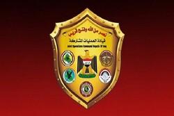 Iraq's Joint Operations Command says 33 rockets fired at Taji base