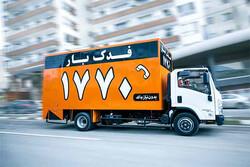 راهنمای انتخاب اتوبار در تهران