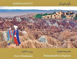 Khorasaniyat