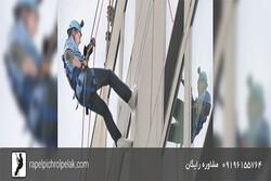 جلوگیری از ریزش نما و زیباسازی نمای ساختمان راپل
