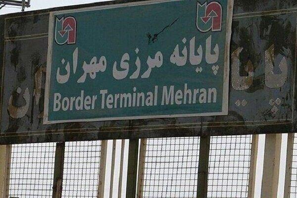 Mehran border terminal shut down until further notice: IRICA