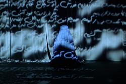 «نامههای عاشقانه از خاورمیانه» را دوبار ببینید/ در جستجوی صلح