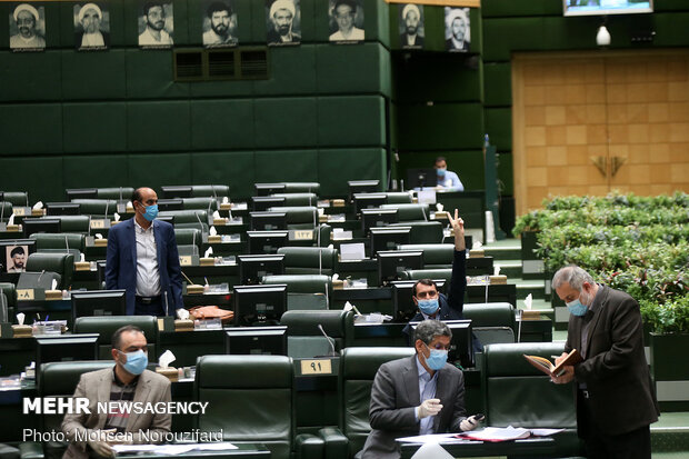 Correction of flaws taken by GC over next year's budget bill