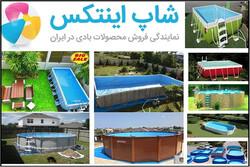 فروشگاه تهران اینتکس و محصولات بادی شاپ اینتکس را بیشتر بشناسید