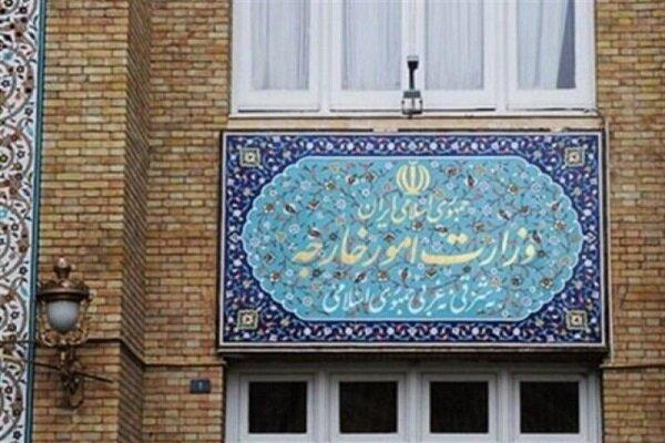 Iran summons Hungary's envoy over mistreatment of Iranians