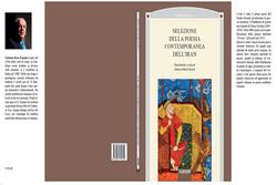 «گزیده شعر معاصر ایران» در ایتالیا منتشر شد