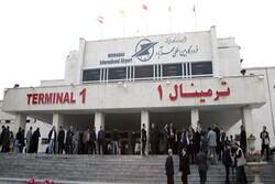 ترمینال ۱ فرودگاه مهرآباد مجددا بازگشایی شد
