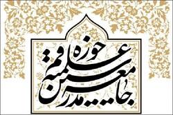توهین به اسلام به دلیل ترس از ظهور تمدن اسلامی و سقوط نظم آمریکایی است