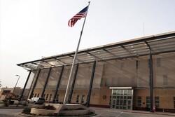 کارکنان سفارت آمریکا در بغداد و اربیل، عراق را ترک میکنند