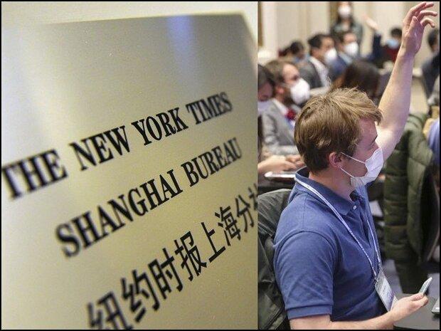 چين نے امریکی صحافیوں کو ملک بدر کردیا