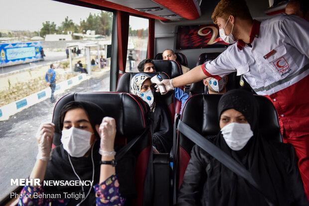 وضعیت عواضی تهران قم
