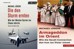 آرماگدون در مشرق زمین؛ چگونه غرب سوریه را به هرجومرج کشاند
