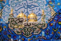 اقرار دشمنان به فضائل امام کاظم/ توسل علمای اهل سنت به موسی بن جعفر(ع)