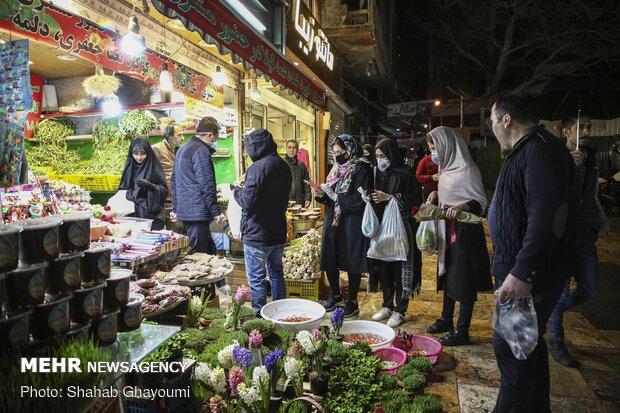 """Tahran'ın """"Tecriş Çarşısı""""nda Nevruz havası"""