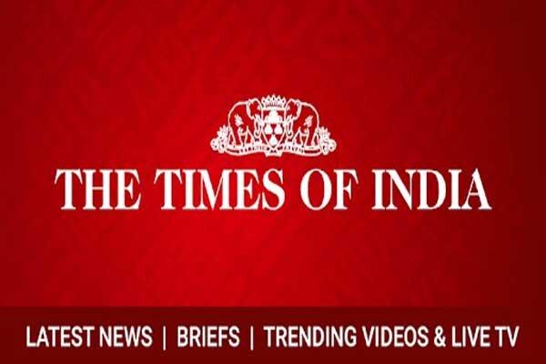 پرفروشترین روزنامه هند ۶/۵ میلیون مخاطب روزانه دارد