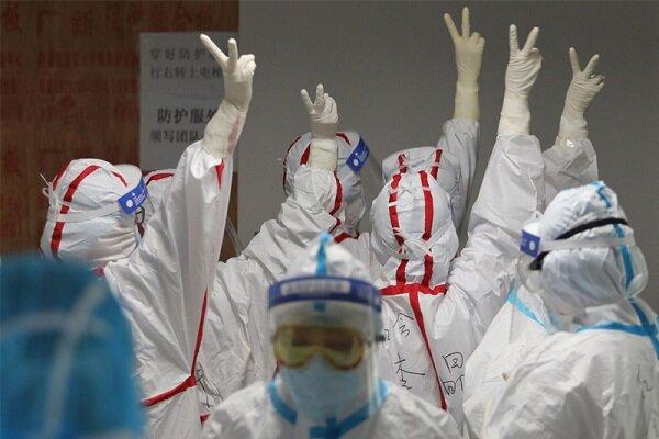 چین کے شہر ووہان کے عوام کا کورونا سے لڑنے والے میڈيکل عملے کا شکریہ