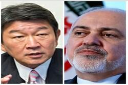 İran ve Japonya dışişleri bakanları ABD yaptırımlarını konuştu