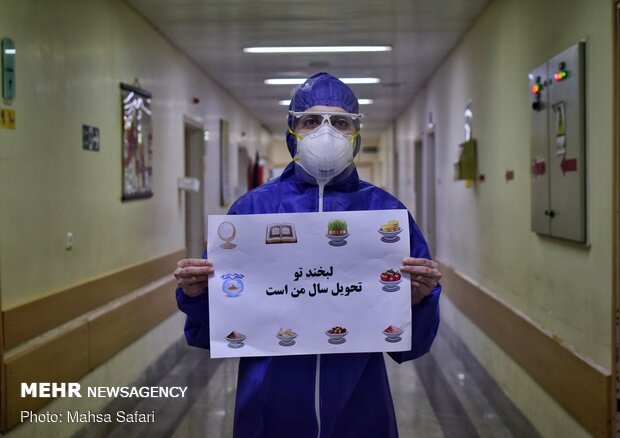Moment of entering New Year in hospital in Gorgan province