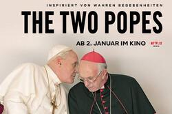 جدال تماشایی «دو پاپ»/ وقتی گفتگو معجزه میکند