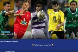 نظرسنجی AFC در مورد انتخاب پنج اسطوره فوتبال ایران در لیگ قهرمانان