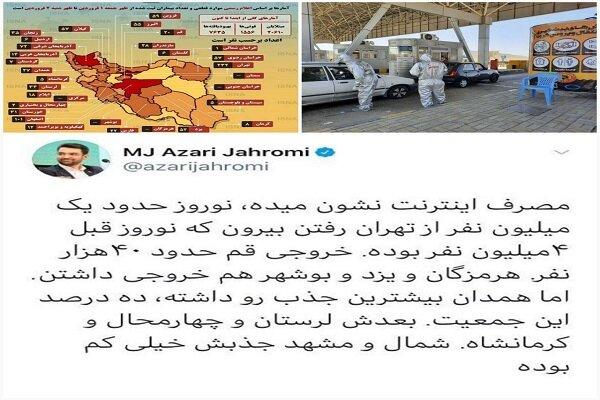 توئیتی که دل مردم همدان را خالی کرد/ورود ۱۰۰ هزار نفر به همدان!