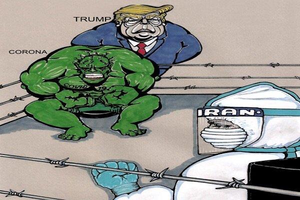 "Cartoonists challenge US arrogance with ""Iran is alone"""