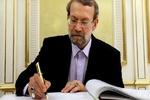 پیام تسلیت لاریجانی در پی درگذشت والده مجید فرخزادی