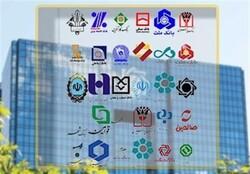 بانکهای خراسانشمالی غیر از شعب مرکزی تا ۱۶ فروردین تعطیل است