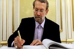لاریجانی درگذشت پدر سعید جلیلی را تسلیت گفت