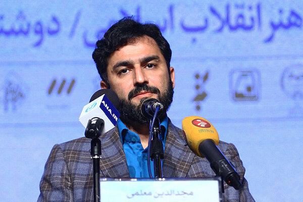 دستمریزاد هنری به مدافعان سلامت/ «هفته هنر انقلاب» بهروز میشود