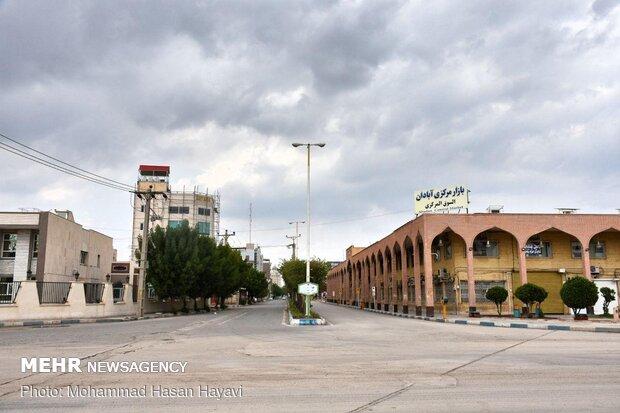 نوروز خلوت آبادان