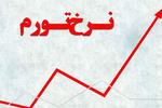 فاصله تورمی دهک ها در مهرماه به ۸.۱ درصد رسید