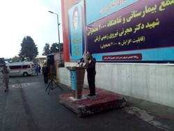 Iranian Army's 2,000-Bed Hospital