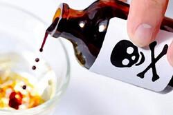 آمار جانباختگان مصرف الکل در فارس به ۱۰۱ نفر رسید