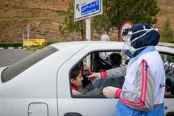 Screening test of passengers on Chalous Rd. amid coronavirus outbreak