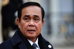تایلند وضعیت فوق العاده اعلام کرد
