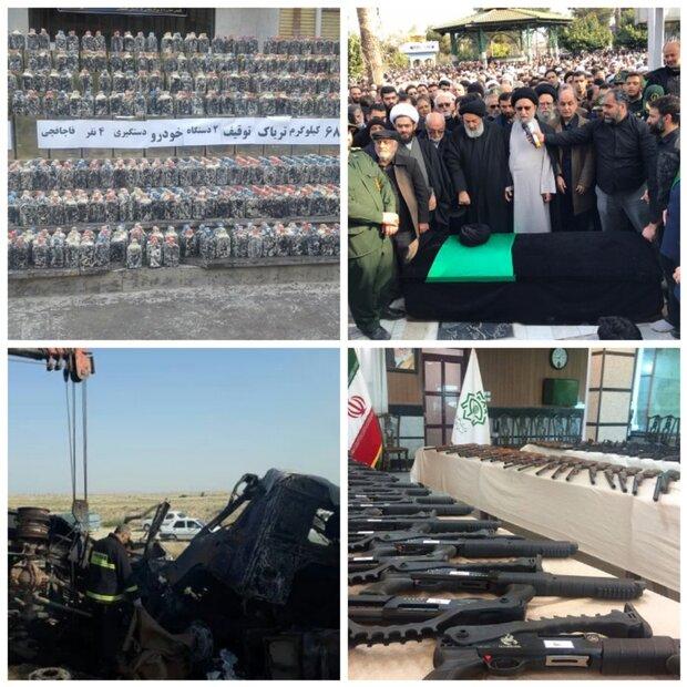 تلاطم حوادث در نگارستان ایران/گلستانی ها استوار در گردنه های سخت