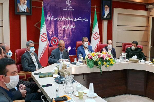 اصناف و ادارات غیرضروری تعطیل و ورود به استان قزوین ممنوع می شود
