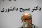 رشد ۳۰ درصدی بستریهای کرونایی در تهران