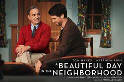 «یک روز زیبا» با تام هنکس/ وقتی سینما به تلویزیون ادای دین میکند