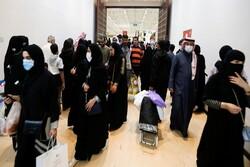 كواليس البحرينيين العالقين في إيران ؟!!!