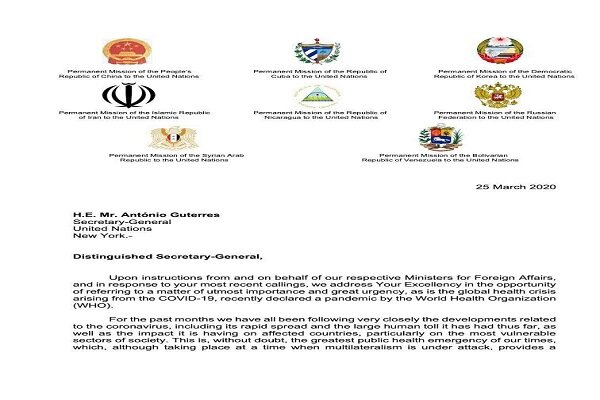 """ثمان دول تؤكد على التداعيات السلبية للحظر في التصدي ل""""كورونا"""""""