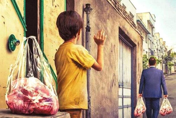 توزیع ۱۷۰۰ بسته معیشتی و۲۰ هزار لیتر مواد ضد عفونی کننده در قزوین