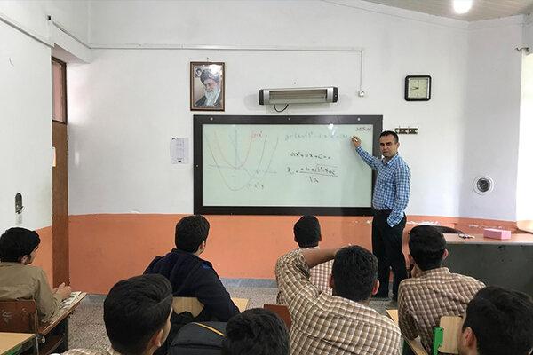 طرحی برای تحول درسیستم آموزشی/گنجاندن آموزش مجازی درکتاب های درسی