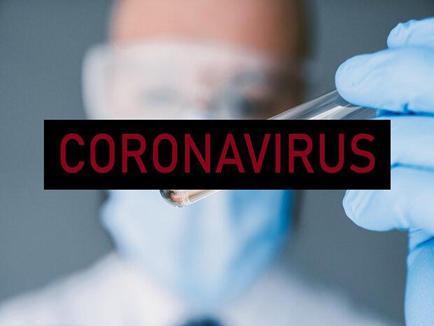 Global COVID-19 death toll surpasses 197,000