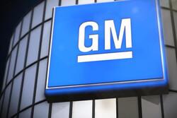 جنرال موتورز دستمزد ۶۹ هزار نفر را ۲۰ درصد کاهش داد