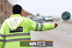 جزئیات اعمال محدودیت تردد در جادههای کشور