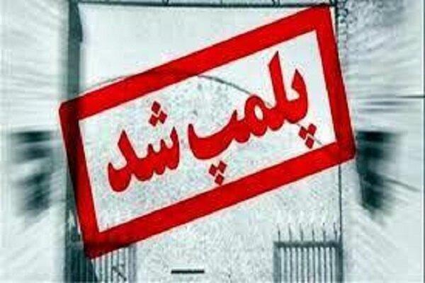 ۶۰ واحد صنفی غیر مجاز در شیراز تعطیل شدند