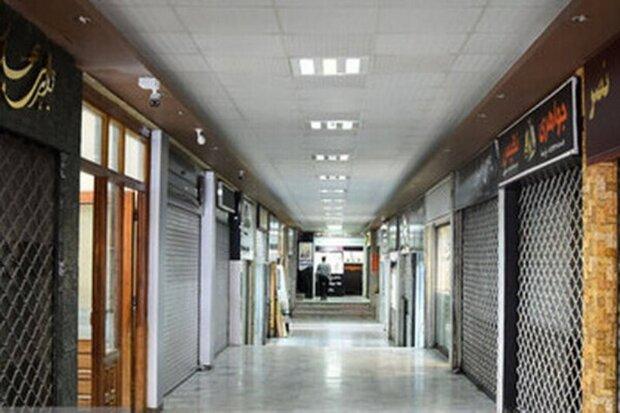 تعطیلی ۲۴۰۰ واحد صنفی در کرمانشاه